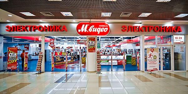 фирменный магазин М.видео