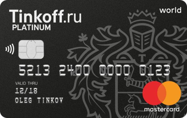 tinkoff black - карта с кэшбэком