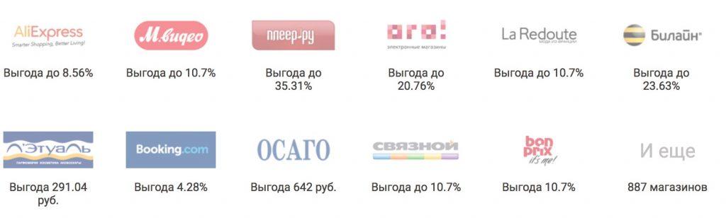 alme предлагает кэшбэк для aliexpress 8,56% + заработок