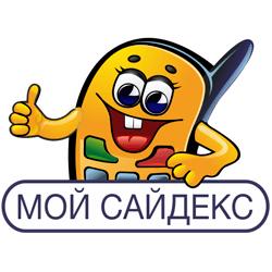 логотип mys sidex (май сайдекс)