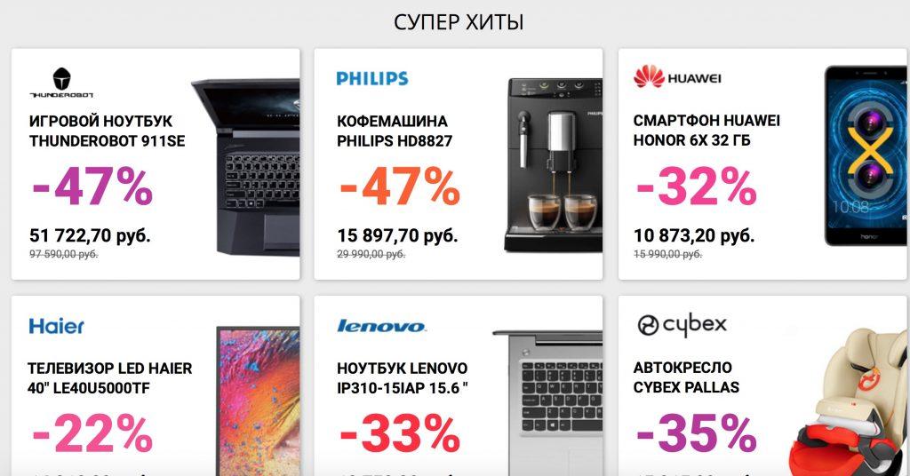 Tmall (Тимолл) - как получить кэшбэк в новом магазине AliExpress для России?