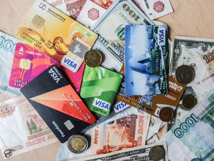 откуда берется кэшбэк с банковских карт