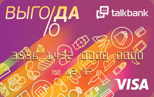 debetovye karty s cashback - ТОП-3 лучших карт с кэшбэком в 2019 году