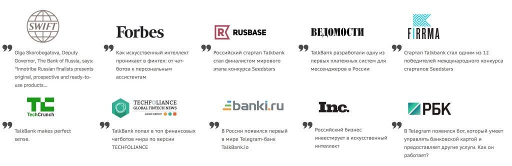 "дебетовая кэшбэк-карта ""выгода"" от talk bank"