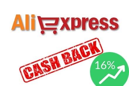 aliexpress cashback 16 percentoff - Самый большой кэшбэк 16% на АлиЭкспресс - как его получить?