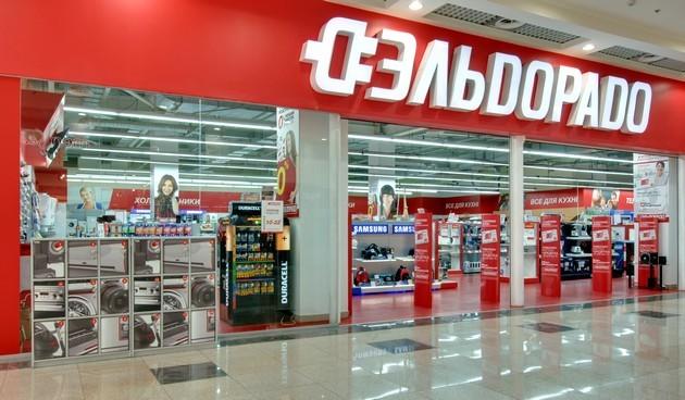"""eldorado cashback - Кэшбэк 12% в """"Эльдорадо"""" - как получить?"""
