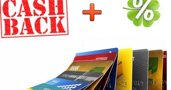 luchshaya karta s cashback i protsentov na ostatok 600x315 - Встречайте - лучшая карта с кэшбэком и % на остаток-2020!