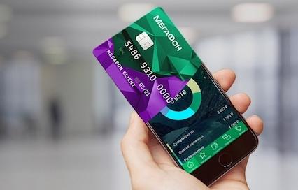 оплата покупок виртуальной картой МегаФона с кэшбэком
