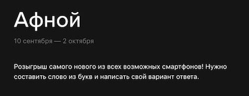 """Кэшбэк от """"Рокетбанка"""" - условия + сравнение с """"Тинькофф Black"""""""