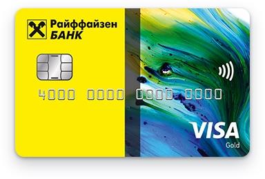 karta vsesrazu cashback 2 na vse 1 - 7+ лучших карт с кэшбэком-2020