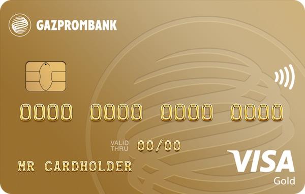 gazprombank umnaya karta visa logo - ТОП-7 лучших карт с кэшбэком в 2021 году