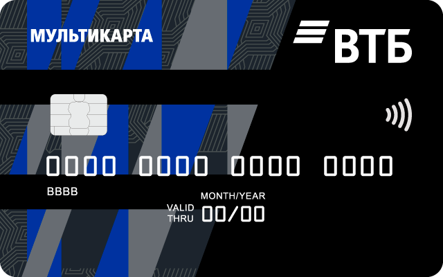 multikarta vtb cashback - ТОП-7 лучших карт с кэшбэком в 2021 году