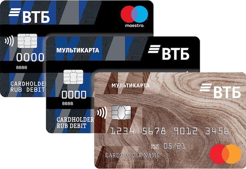 мультикарта ВТБ - изображение